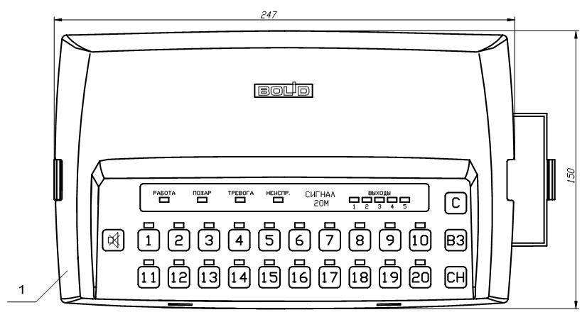 сигнал 20м инструкция пользователя