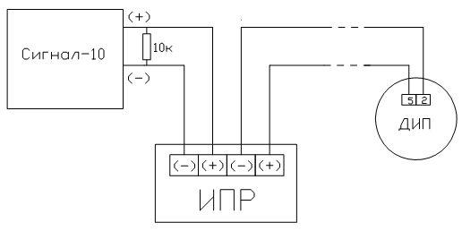 Схема подключения ИПР 513-3ПА.