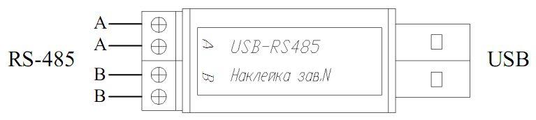 Схема подключения USB-RS485: