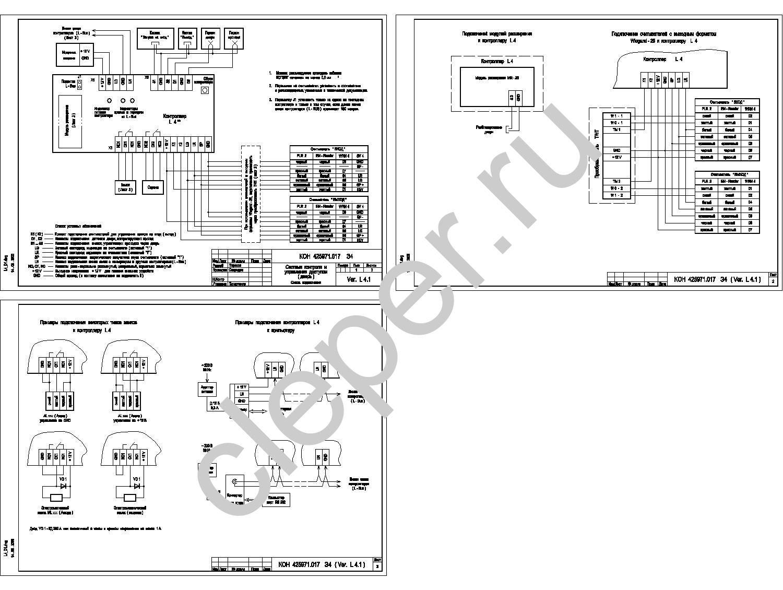 схема подключение контроллера l4d16