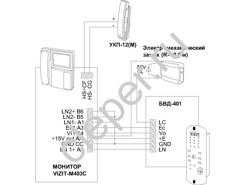 схема подключения 513-3м эду