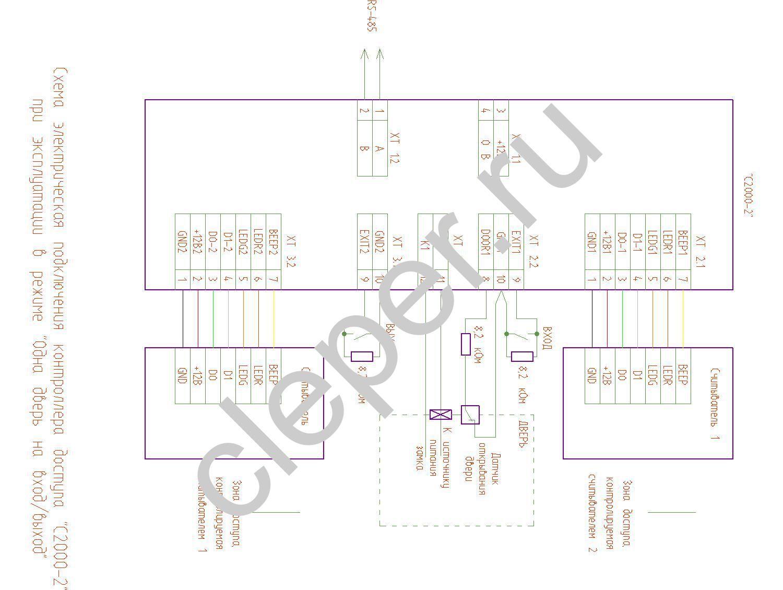 База отдыха схема подключения с2000 2 Загородный
