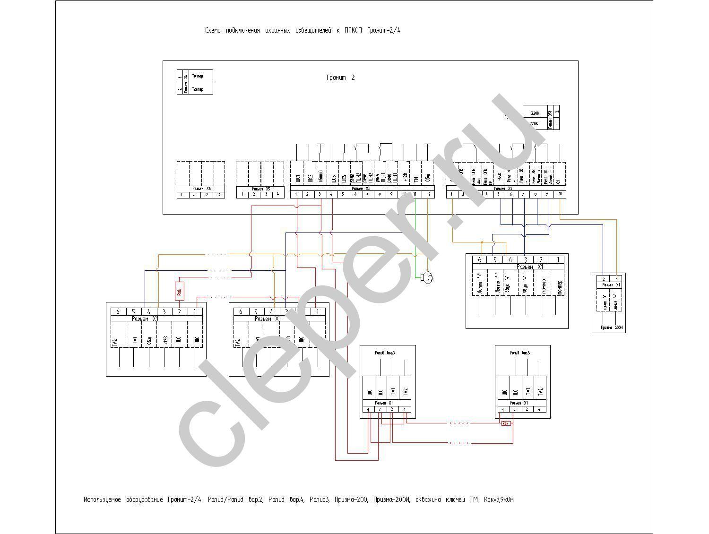 Гранит 2 схема электрическая
