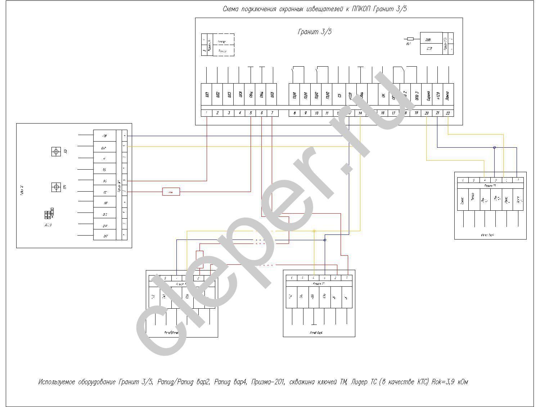 Гранит-3 схема подключения