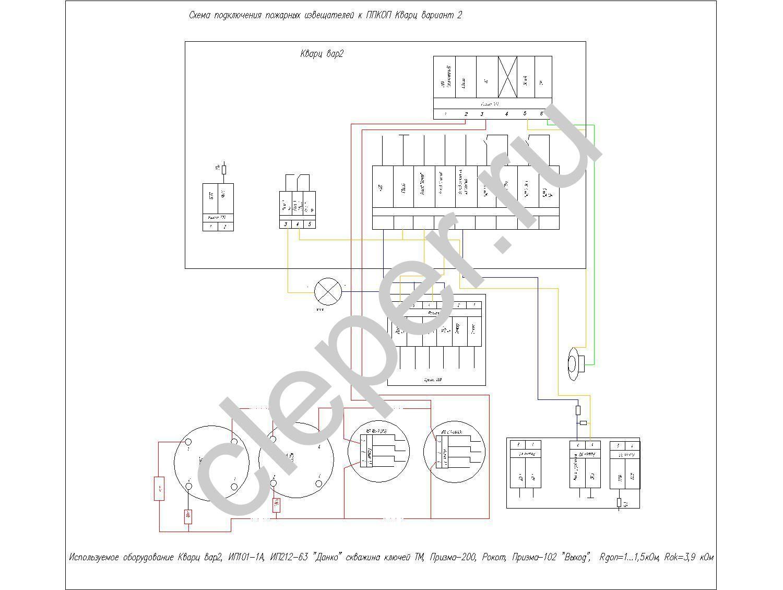 Схема подключения кварц охранная сигнализация