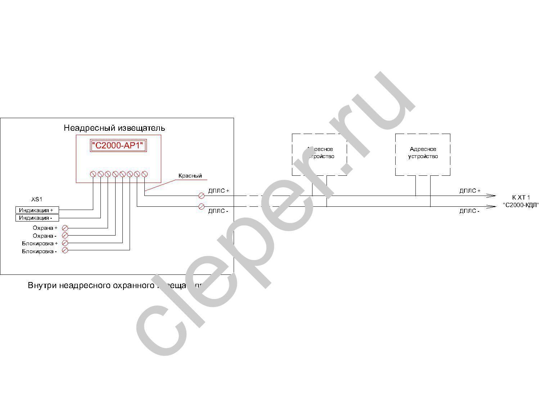 Схема подключения с2000-ар1