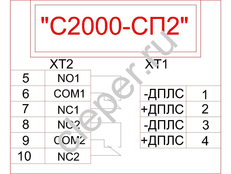 С2000 кдл схема подключения фото 281