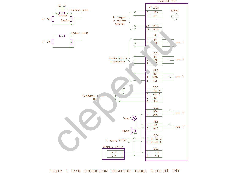 Ип 101-1а-а1 схема подключения к с2000-4