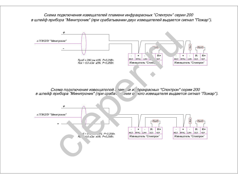 Спектрон 201 схема подключения 495