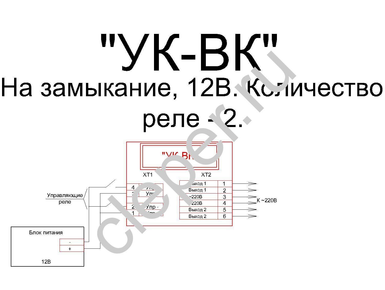 Клапан дымоудаления belimo схема подключения