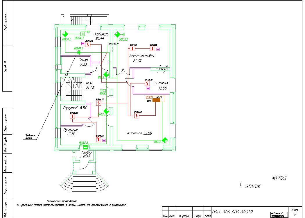 проектирование системы автоматической пожарной сигнализации и оповещения